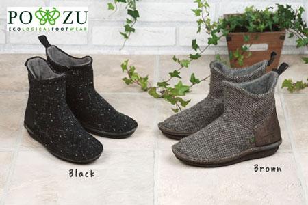 pozu_shoes_Live_Circular
